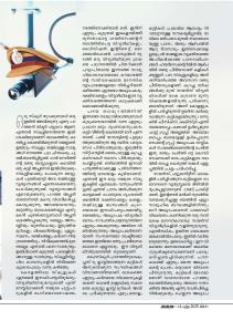 Vellezhuthu-Report-page-002