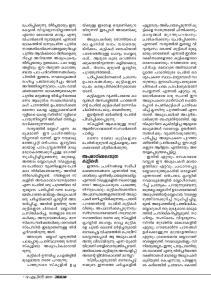 Vellezhuthu-Report-page-005