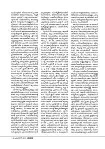 Vellezhuthu-Report-page-009